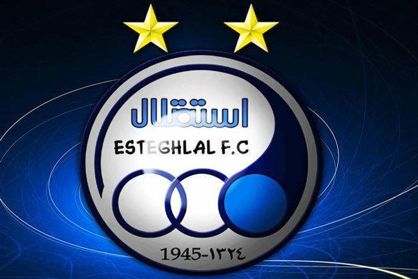 تشکر و عذرخواهی باشگاه استقلال از هوادارانش