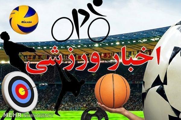 قزوین میزبان اردوی تیم ملی گلبال بانوان