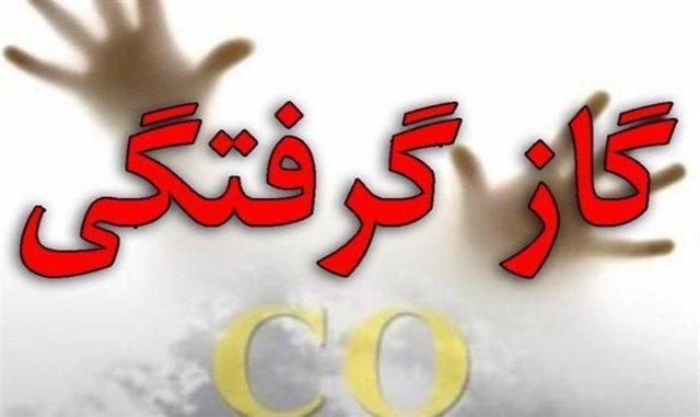 گازگرفتگی دانش آموزان در بستان آباد