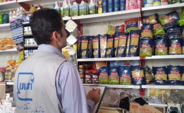 انجام 5000 بازرسی از مراکز عرضه کالا در کرمانشاه
