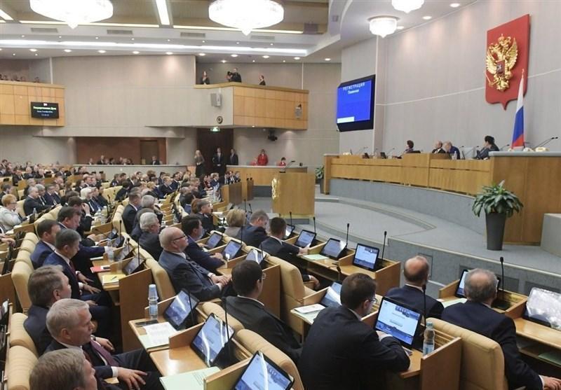 فوتبال جهان، نخستین جلسه دومای روسیه برای آنالیز لایحه سفر بدون ویزای تماشاگران یورو 2020