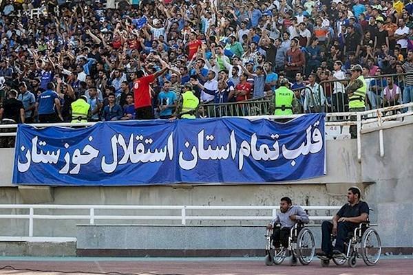 استقلال خوزستان یک قدم تا سقوط