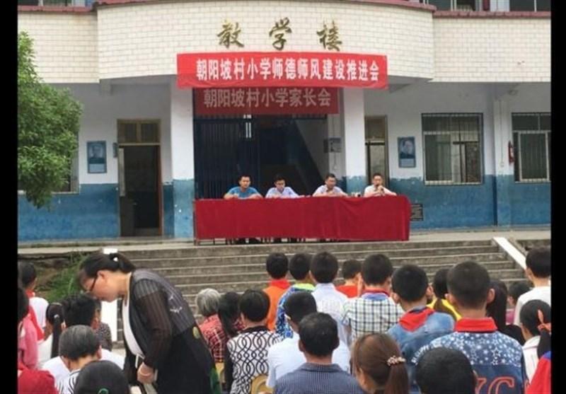 قتل 8 دانش آموز چینی در روز اول بازگشایی مدارس