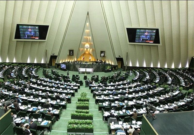 حضور رئیس گروه دوستی پارلمانی ایران و ویتنام در صحن علنی مجلس