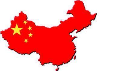 کوشش چین برای تبدیل شدن به ابرقدرت فرهنگی، موسسات کنفسیوس چیست