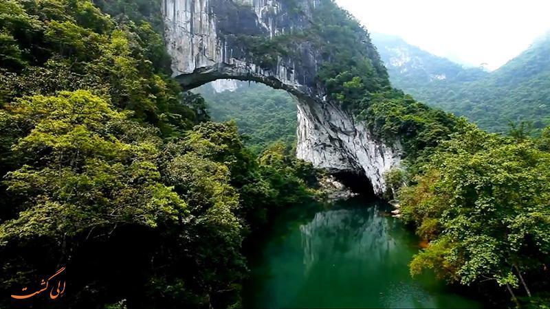 بزرگ ترین پل طبیعی دنیا، جاذبه اول گردشگری چین