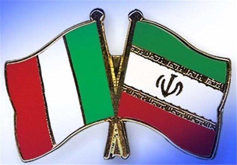 هیئت پارلمانی ایتالیا شنبه آینده به ایران می آید