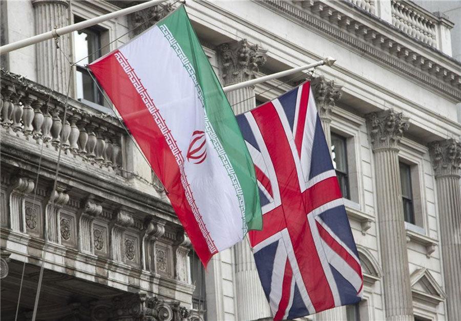 مشاور دولت انگلیس برای مدرن سازی راکتور اراک وارد تهران شد