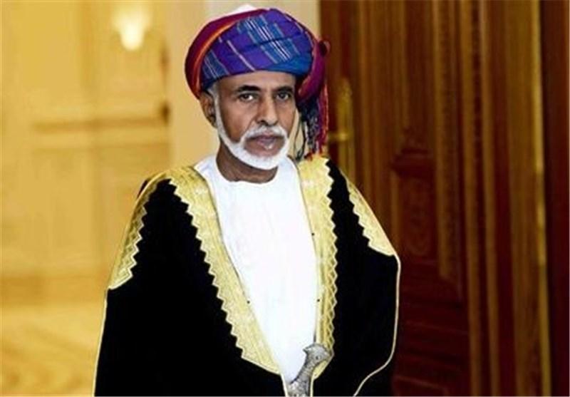 سفر درمانی پادشاه عمان به آلمان