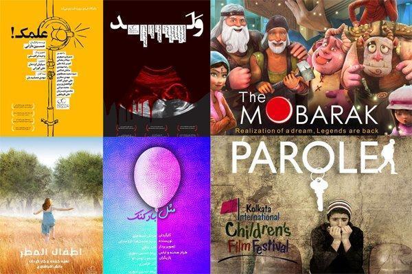 حضور حوزه هنری با 9 فیلم بلند و کوتاه در جشنواره کودک کلکته هند