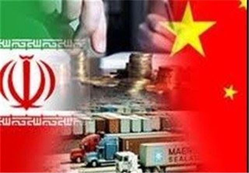 اهمیت مذاکرات هسته ای با ایران برای چین