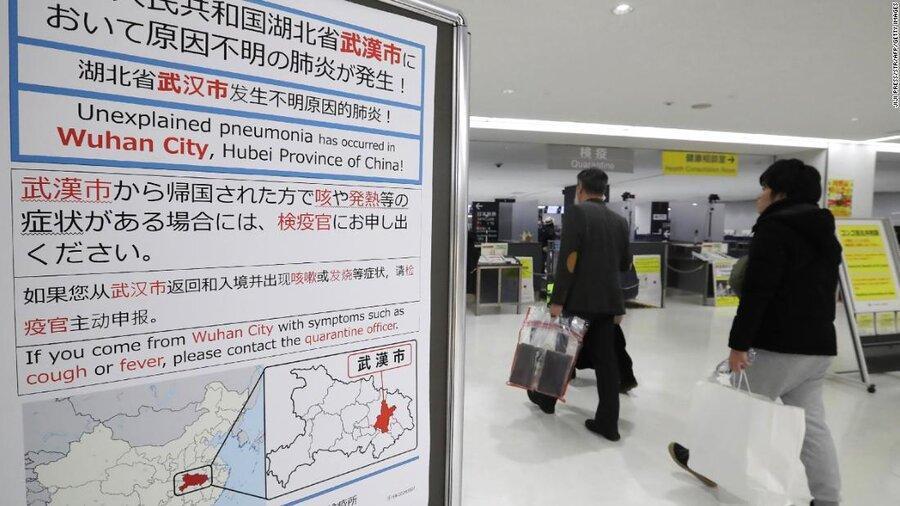 دومین مرگ ناشی از کوروناویروس جدید در چین و دومین مورد عفونت با آن در تایلند اعلام شد