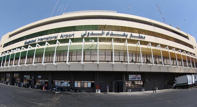 حمله موشکی به اطراف فرودگاه بین المللی بغداد