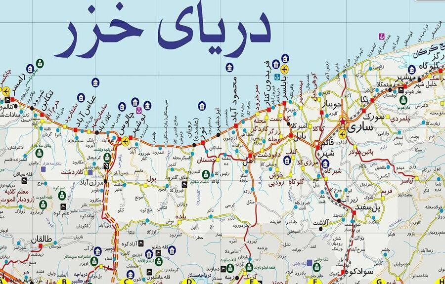 سفر به مازندران