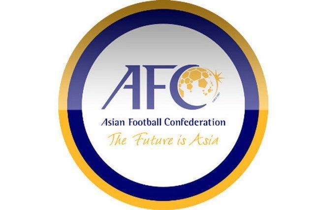 نامه رسمی AFC به ایران درباره میزبانی لیگ قهرمانان آسیا