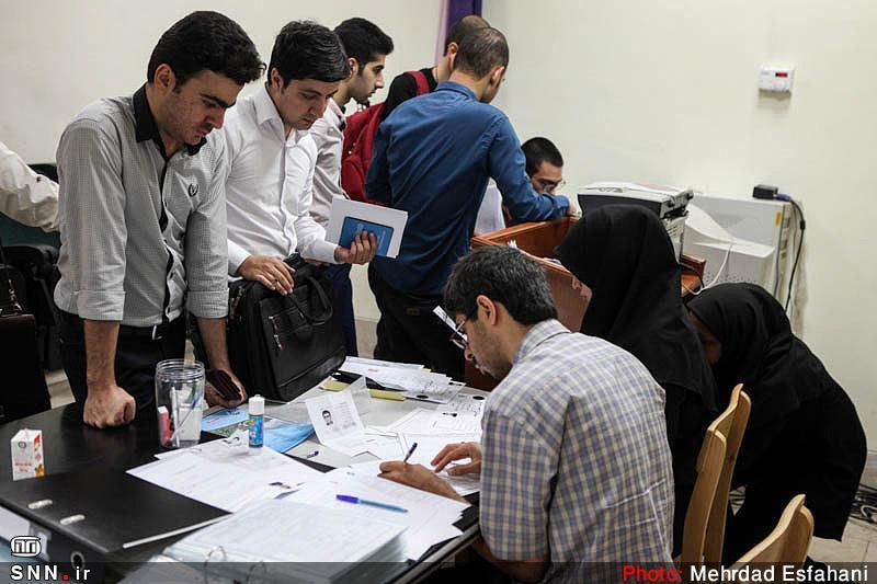دانشگاه شیراز بر اساس سوابق تحصیلی دانشجوی استعداد درخشان می پذیرد