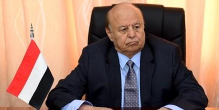 دولت مستعفی یمن اعلام خودگردانی جنوب را شورش مسلحانه توصیف کرد