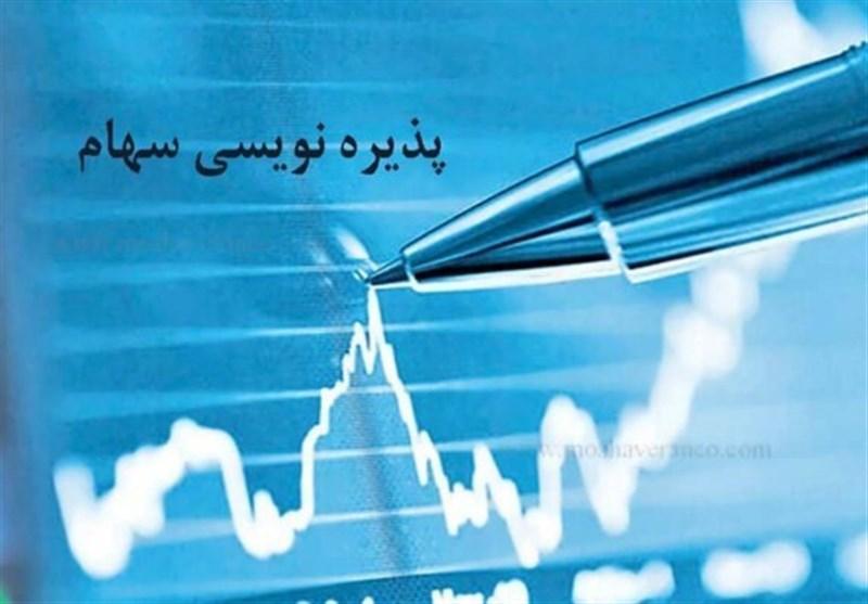 3 بانک جدید در فهرست پذیره نویسی (ETF)