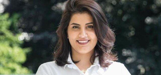خواهر فعال زن عربستانی: از 2 ماه قبل ارتباطمان با لجین قطع شده است