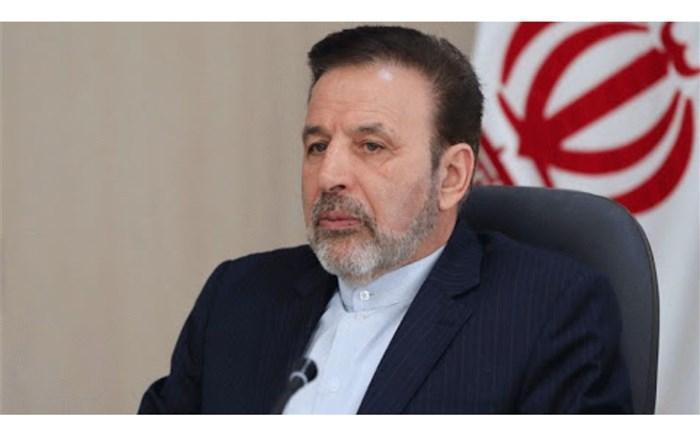 واعظی: ایران آماده ایفای نقش فعال تر درحل اختلافات آذربایجان و ارمنستان است