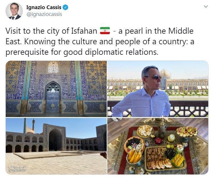 وقتی پای وساطت سوئیسی با چاشنی غرور آمریکایی در میان است ، روابط تهران-بِرن زیر ذره بین