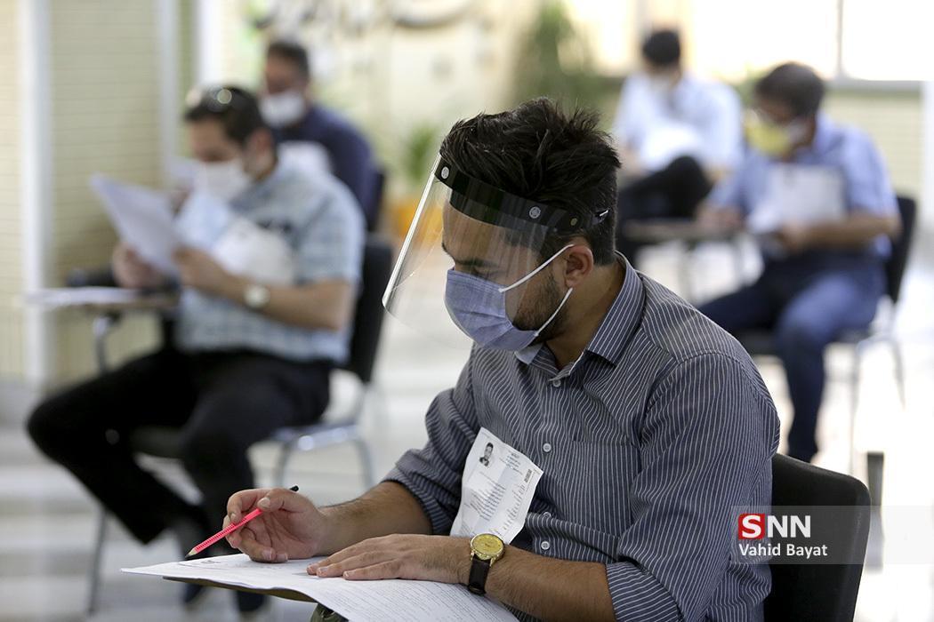 نحوه و زمان ثبت نام مصاحبه آزمون دکتری دانشگاه شهید مدنی اعلام شد