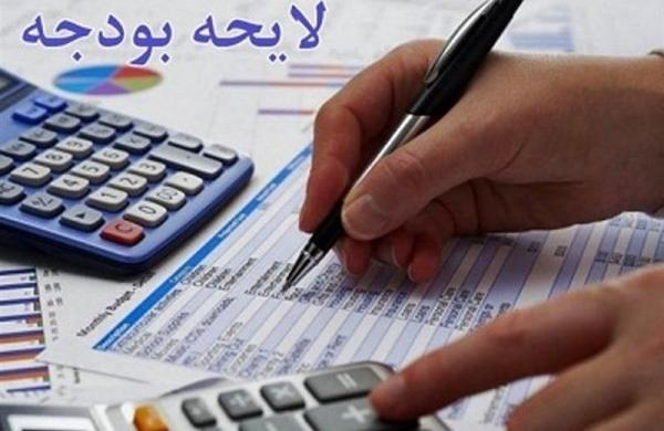 برنامه و بودجه، در لایحه بودجه 1400 رشد 27 درصدی مالیات بر ارزش افزوده پیش بینی شده است