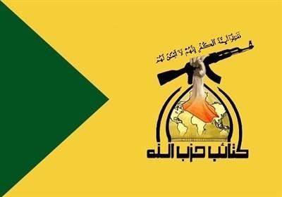 واکنش حزب الله عراق به حمله راکتی به سفارت آمریکا
