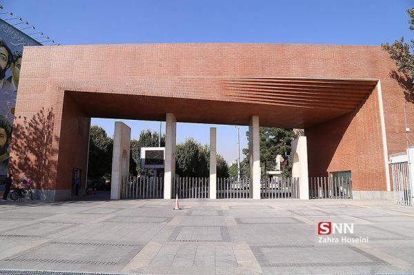 مهلت ثبت نام وام های دانشجویی دانشگاه شریف تا 30 دی ماه تمدید شد