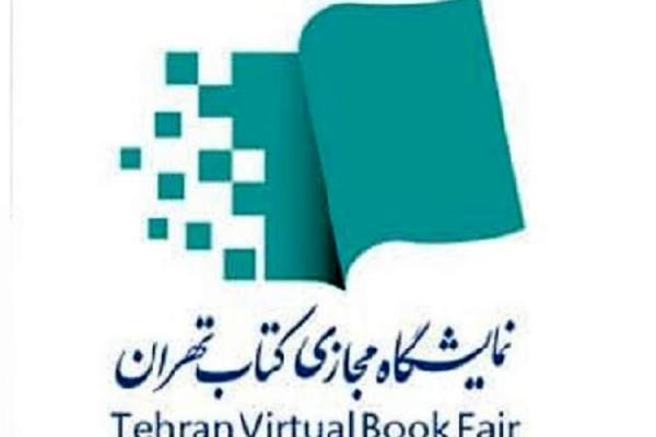 اعلام فرصت ناشران برای تحویل کتاب ها به پست