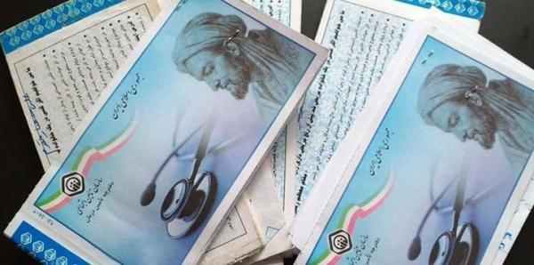 دفترچه های بیمه تامین اجتماعی از یکم اسفند حذف خواهد شد