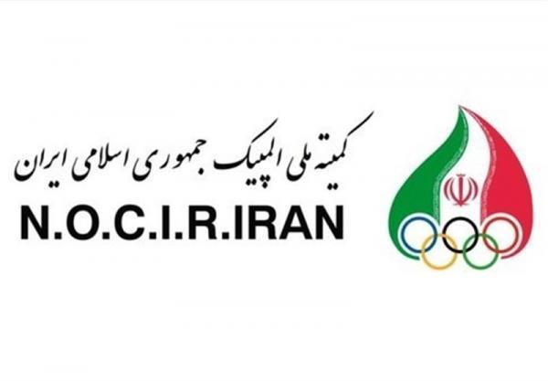 بازدید مسئولان کمیته ملی المپیک از امکانات ورزشی آستان قدس رضوی