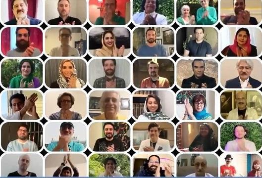 ادای احترام هنرمندان موسیقی ایران به کادر درمان