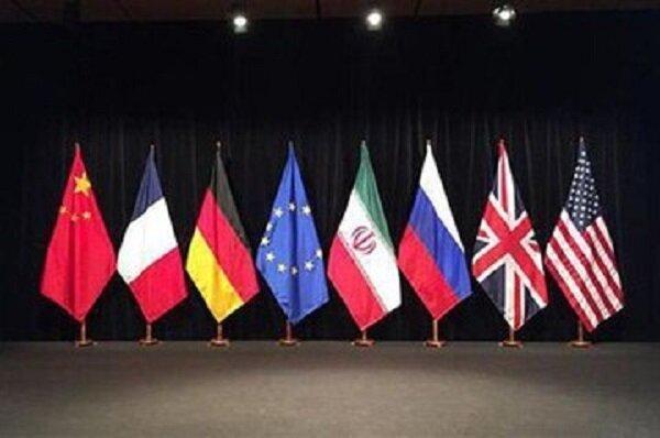 آمریکا اعلام نمود در نشست برجام شرکت خواهد نمود