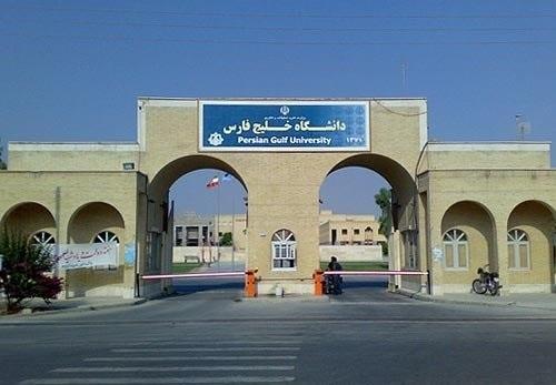 تجهیز آزمایشگاه مرکزی دانشگاه خلیج فارس با سه دستگاه کاربردی