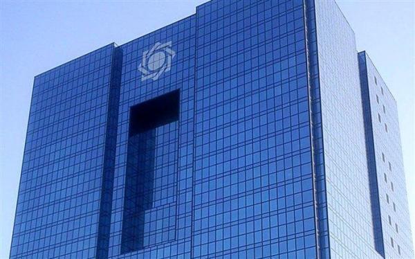 اعلام برنامه بانک مرکزی برای وام به بنگاه ها