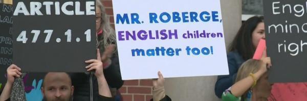 ویزای کانادا: درخواست والدین از اعضای هیات مدارس انگلیسی زبان مونترال:مدارس ما را حفظ کنید